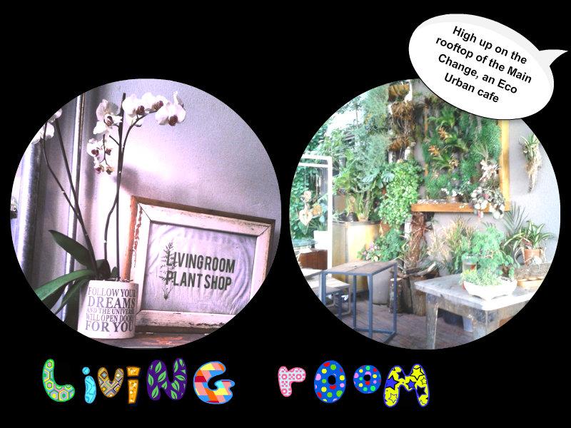 The a z about our instawalk around maboneng precinct for Living room maboneng